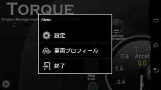 torquepro003